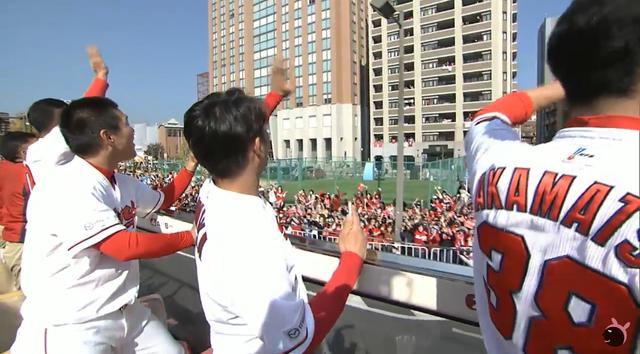 広島カープ優勝パレード24