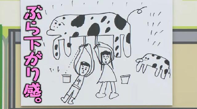 マエケン絵心ない芸人_93