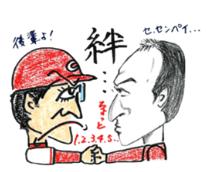 石井琢朗_LINEタンプ_河内貴哉2