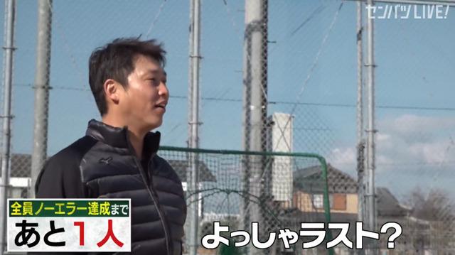 新井貴浩_離島中学生野球部_熱血指導_55