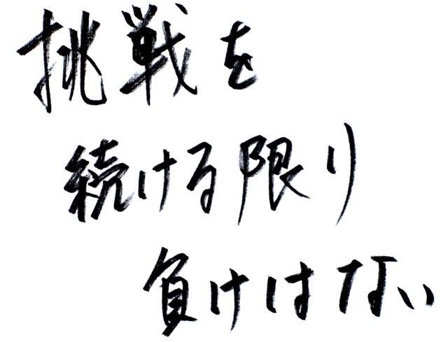新井さん_高校野球 (1)