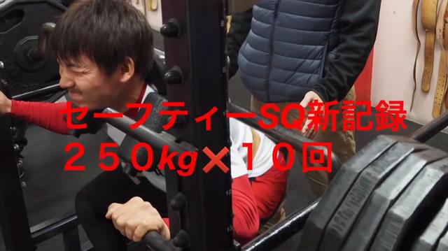 丸広島アスリートウエイトトレーニング風景_02