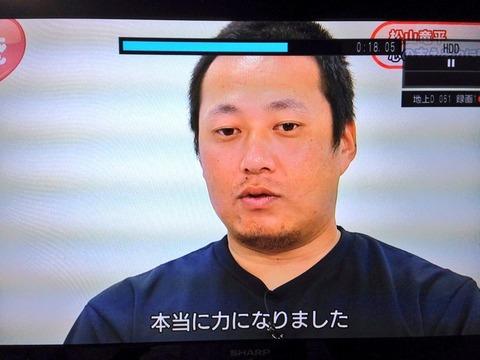 松山竜平_千羽鶴_v07