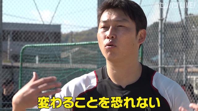 新井貴浩_離島中学生野球部_熱血指導_44