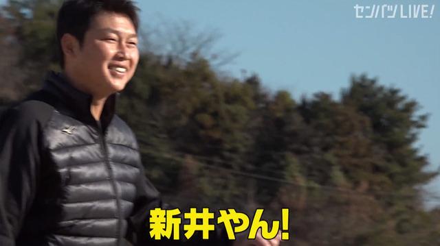 新井貴浩_離島中学生野球部_熱血指導_15