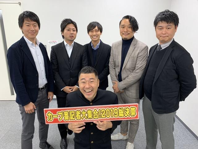 報知カープ番記者田中昌宏デスク昇格