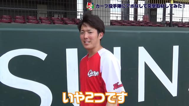 カープ投手陣アポなし取材_07