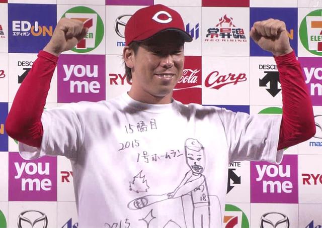マエケン15勝目Tシャツ