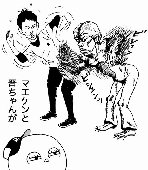 藤浪_マエケン_合同自主トレ_02
