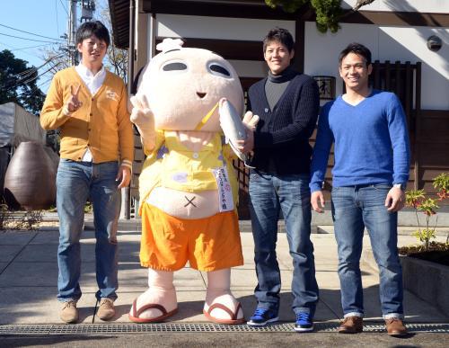 広島カープ2013年ドラフト会議