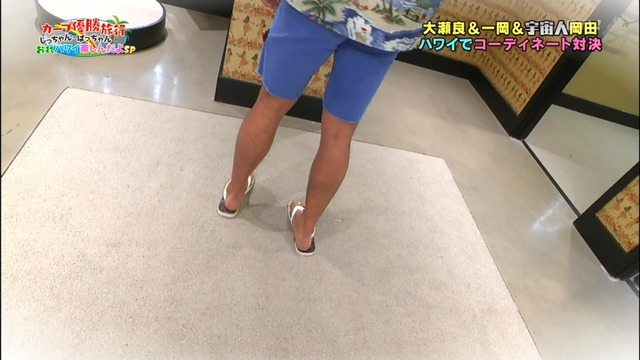 金ぶち_カープハワイ旅行_97