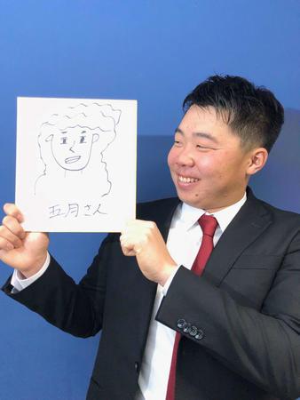 高橋大樹結婚 (2)