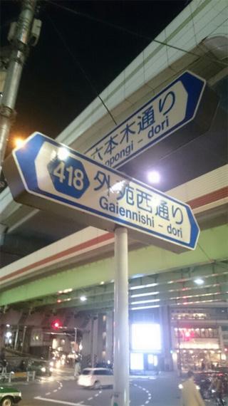 つば九郎_広島伝説
