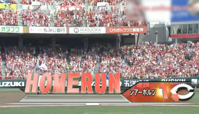 広島横浜9回戦_13