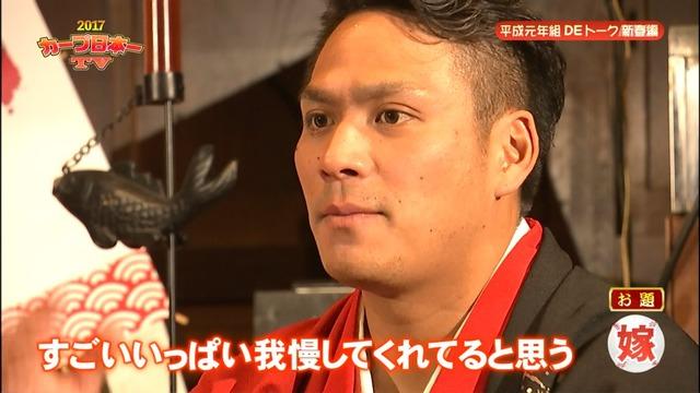 2017カープ日本一TV_99_99_08