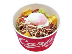 カレー風味牛肉丼_02