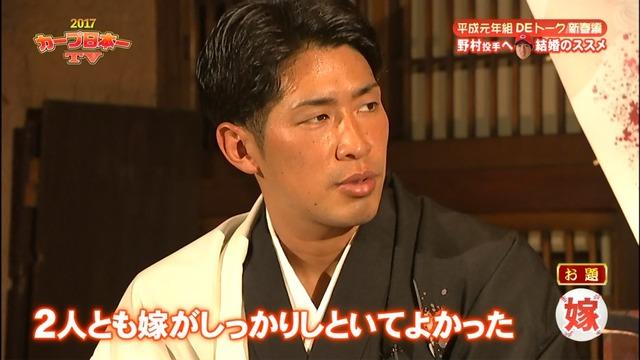 2017カープ日本一TV_99_99_17