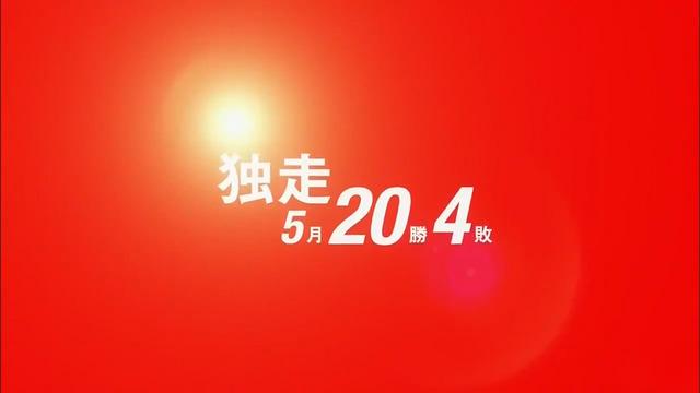 Jスポ広島巨人戦CM_03