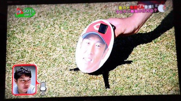 カープ選手会ゴルフ2016_57
