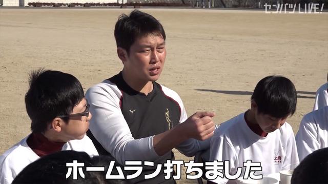 新井貴浩_離島中学生野球部_熱血指導_72