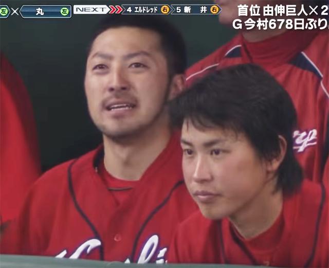 菊池涼介首位打者