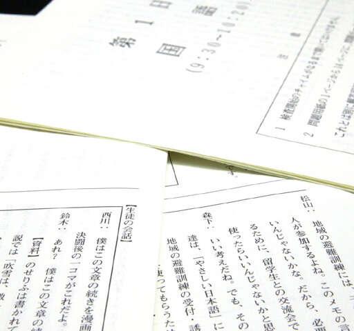 広島県高校入試テスト国語カープ選手名前
