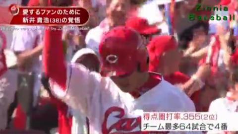 すぽると新井石井対談_10