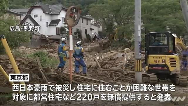 東京都被災者へ都営住宅を無償提供_02