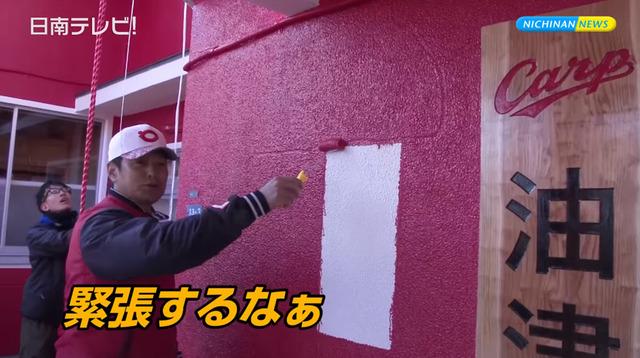 カープ駅_完成_06
