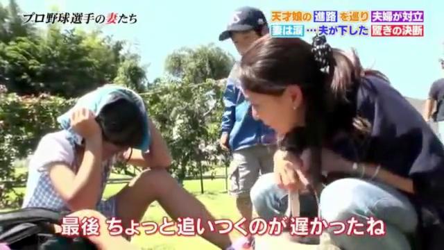 石井琢朗_プロ野球の妻たち_99_54
