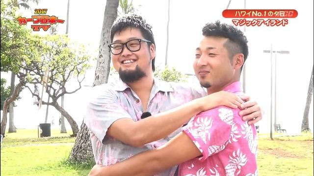 2017カープ日本一TV_72
