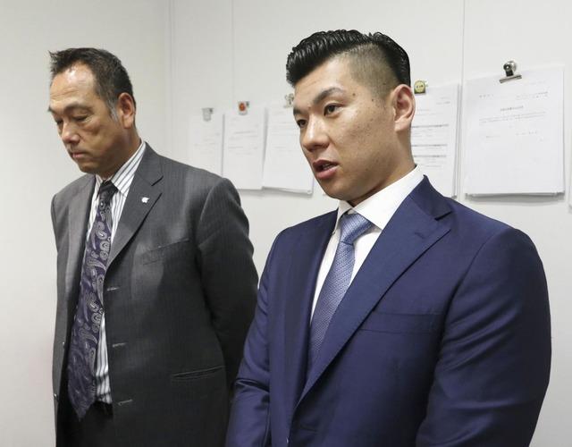 現役ドラフト炭谷選手会会長