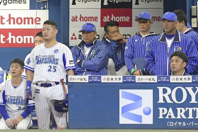 3連敗のDeNAに里崎氏「3位のチームは失うものはない!」
