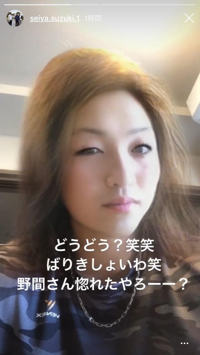鈴木誠也女の子化