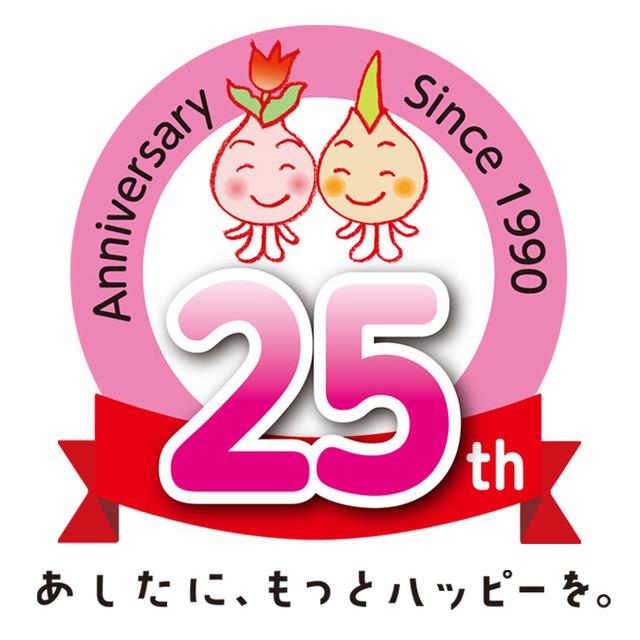 富山チューリップTV_ロゴ