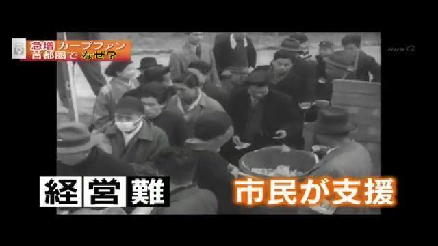 カープ樽募金初代_02