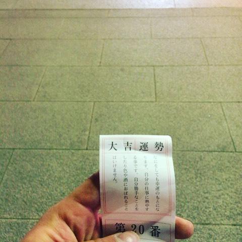 中村祐太2018年新年の挨拶_02