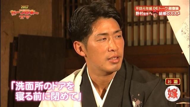 2017カープ日本一TV_99_99_19