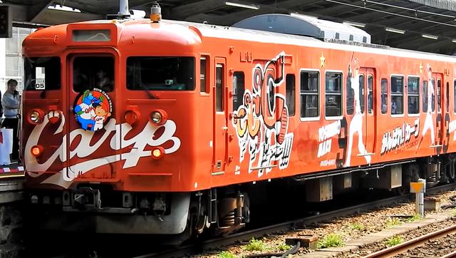 広島県電車打線組んだ