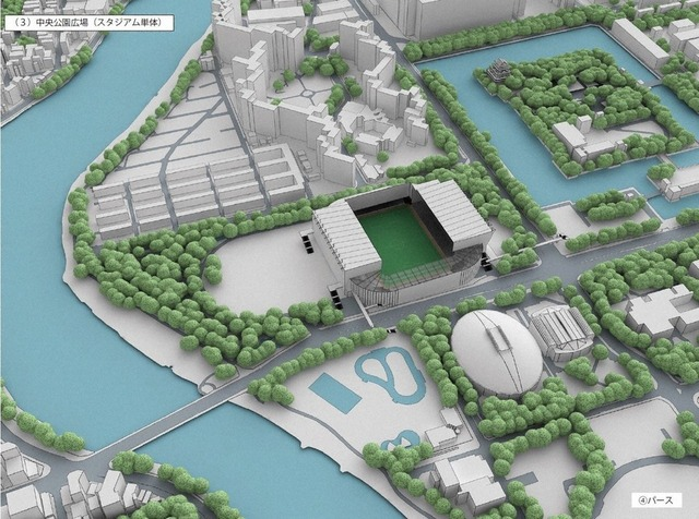広島サッカー場中央公園決定_03
