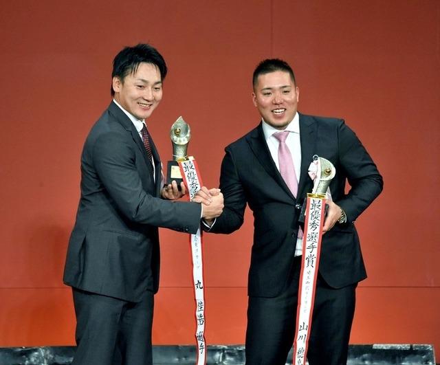 丸山川芸人MVP