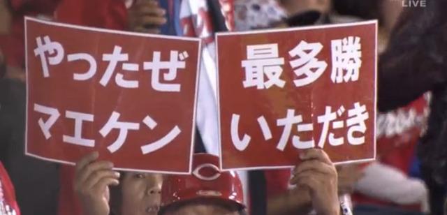 広島中日24回戦_59