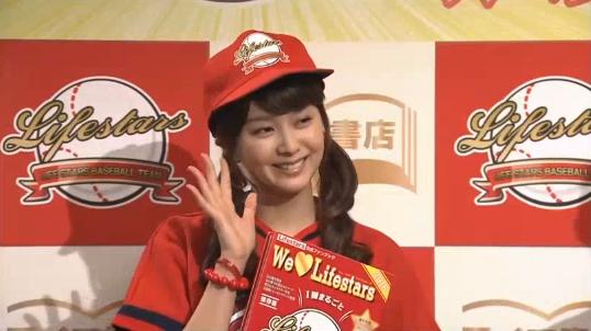 NHK_LIFE!_にわかカープ女子_03