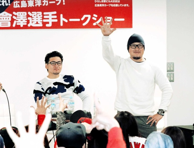 松山竜平_會澤翼_トークショー