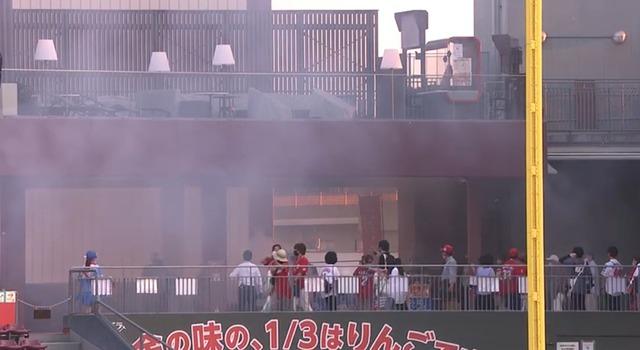 マツダスタジアム火事