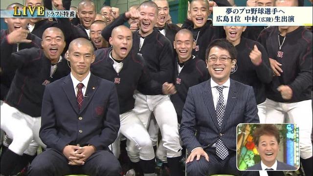 中村奨成ドラフト会議広陵高校 (3)