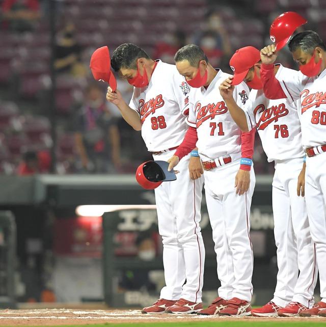 カープ佐々岡監督「野球の怖さを感じた」