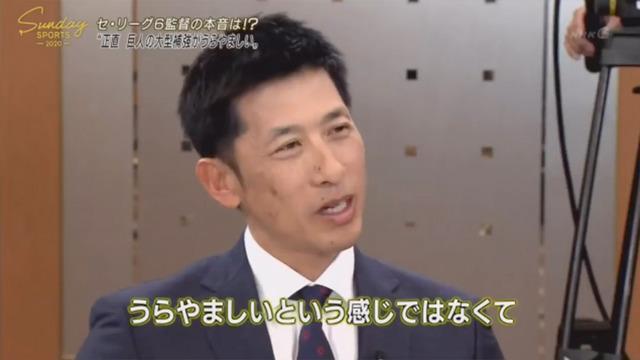 セリーグ6球団監督_座談会_NHK_33