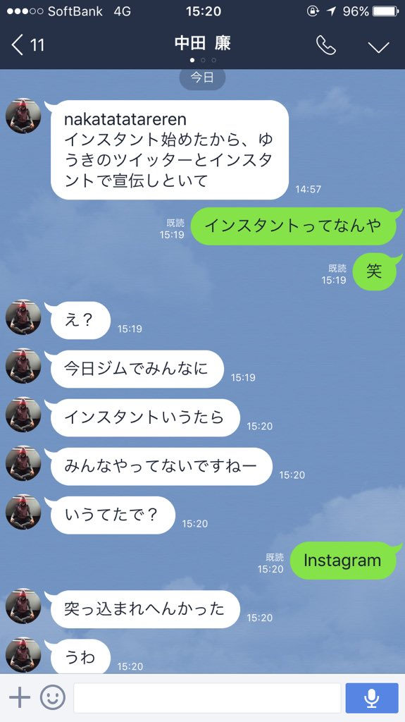 中田廉_インスタグラム_インスタント