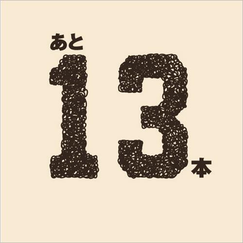 アライディTシャツ04